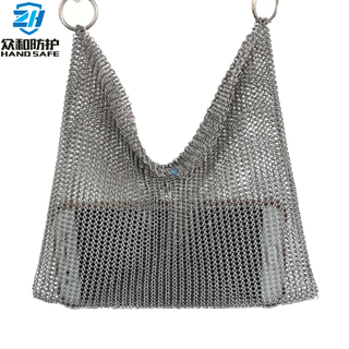 Welded Ring Mesh Chainmail Bag